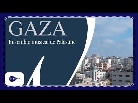 Ensemble musical de Palestine - Longa Alla (instrumental)