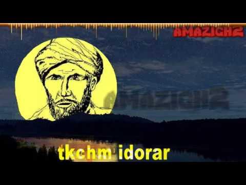 أروع أغنية أمازيغية ملتزمة عن الأجداد مع الكلمات Amazigh2 - Magh Ayimzwora Magh