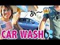 夫が一人でアメリカの洗車にチャレンジ!おさるさん初めてのおつかい☆ 〔#608〕【アメリカ横断の旅 32