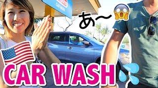 長距離運転で疲れ果てた車を洗車してあげよう!おさるさんが一人でアメ...