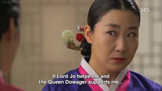 Video Jang Ok Jung Episode 6 download MP3, 3GP, MP4, WEBM, AVI, FLV Mei 2018