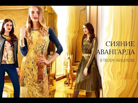 Платья Фаберлик женские, 46-48 размер + примерка