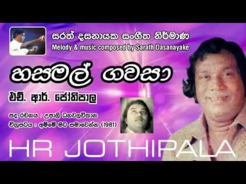 Hasamal Gawasa - HR Jothipala (Original)