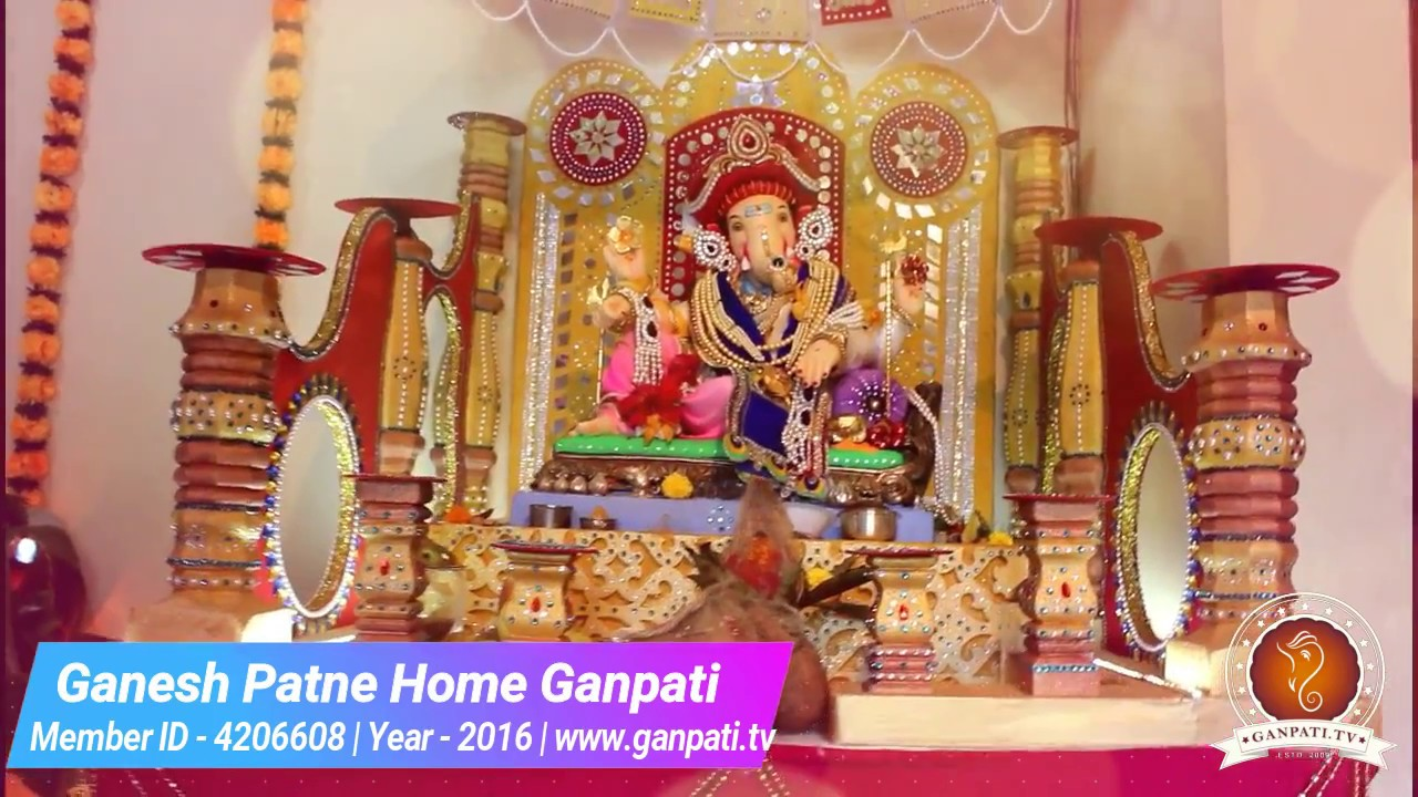Ganesh Patne Home Ganpati Decoration Ideas Www Tv
