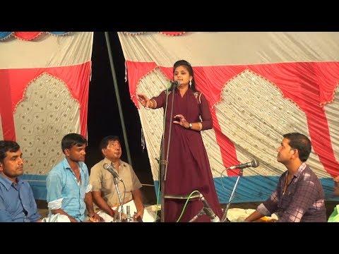 देवर भाभी का प्यार - Bhojpuri Birha - Live Stage Show 2018