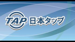【日本タップ】 下水道事業団 塗装仕様 ロボカム-2800 障害を軽々越える、安定感ある8輪走行