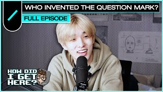 The Question Mark w/ Jae (DAY6) I HDIGH Ep. #15