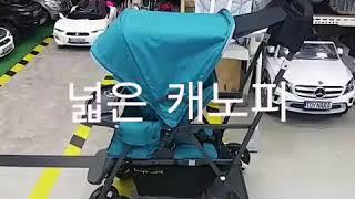 2인용 유모차 쥬비 카부스 울트라라이트로 가즈아!