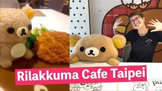 拉拉熊咖啡廳 🐻 Cuteness overload at Rilakkuma Cafe