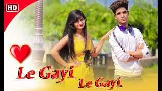Dil Le Gayi Le Gayi | Dil To Pagal Hai | Mujhko Hui Na Khabar, Bollywood Dance