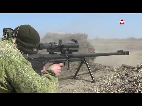 Работа снайперов с крупнокалиберной винтовкой АСВК