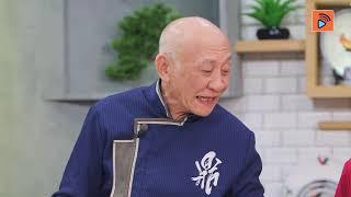 阿爺廚房 | 鼎爺新年菜! | 鼎爺教煮花膠金蠔燜花菇! | 花膠 食譜 | 李家鼎 譚玉瑛