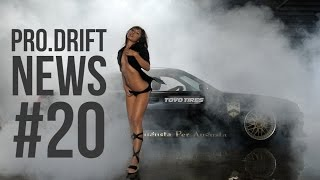 PRO DRIFT NEWS | DRIFT NEWS #20