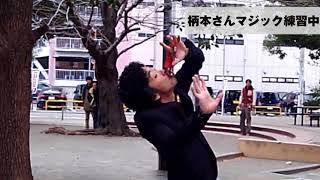 津田寛治&柄本時生がマジックを特訓!?:命売ります http://www.tv-to...