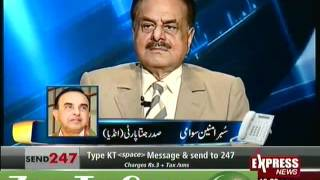 Part 1/3 - Dr Subramanian Swamy debate with Pakistani ISI Chief on ZemTV