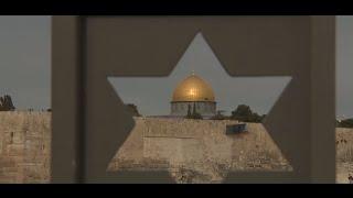 استنكار فلسطيني لإحياء بلدية القدس مشروع التلفريك