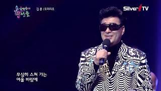 오라리오 - 김훈 [음악속에선율]