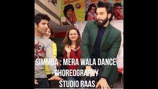 Choreography | SIMMBA: Mera Wala Dance | Ranveer Singh | Neha Kakkar