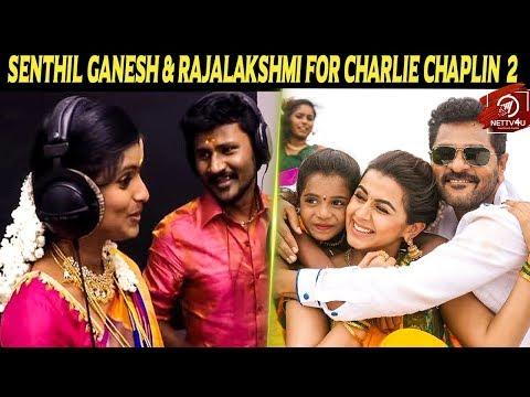 Senthil Ganesh and Raja Lakshmi, Chinna Machan song - Charlie Chaplin 2Prabhu Deva, Nikki Galrani