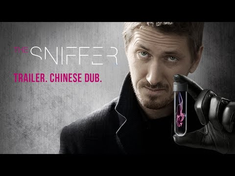 The Sniffer. Trailer. Chinese Dub. 嗅覺神探.