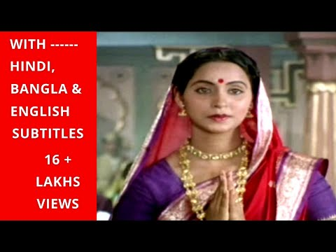 MARATHI SANGIT: May Bhavani tujhe lekaru, marathi song movie