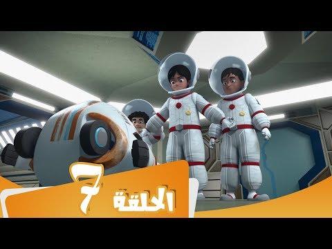 S3 E7  مسلسل منصور |  مغامرة فضائیة