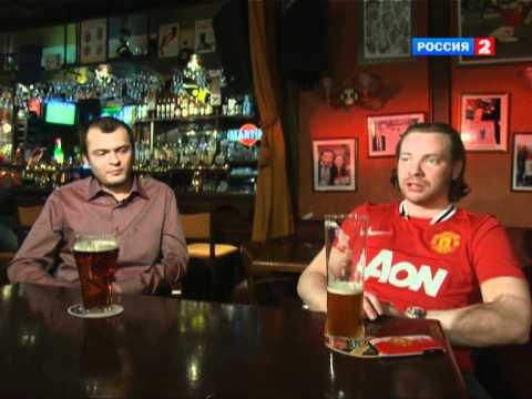 видео: Болельщик Манчестер Юнайтед против Манчесте Сити