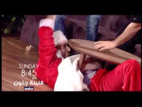 Layle Jnoun - Season 2 - Episode 2 - Promo