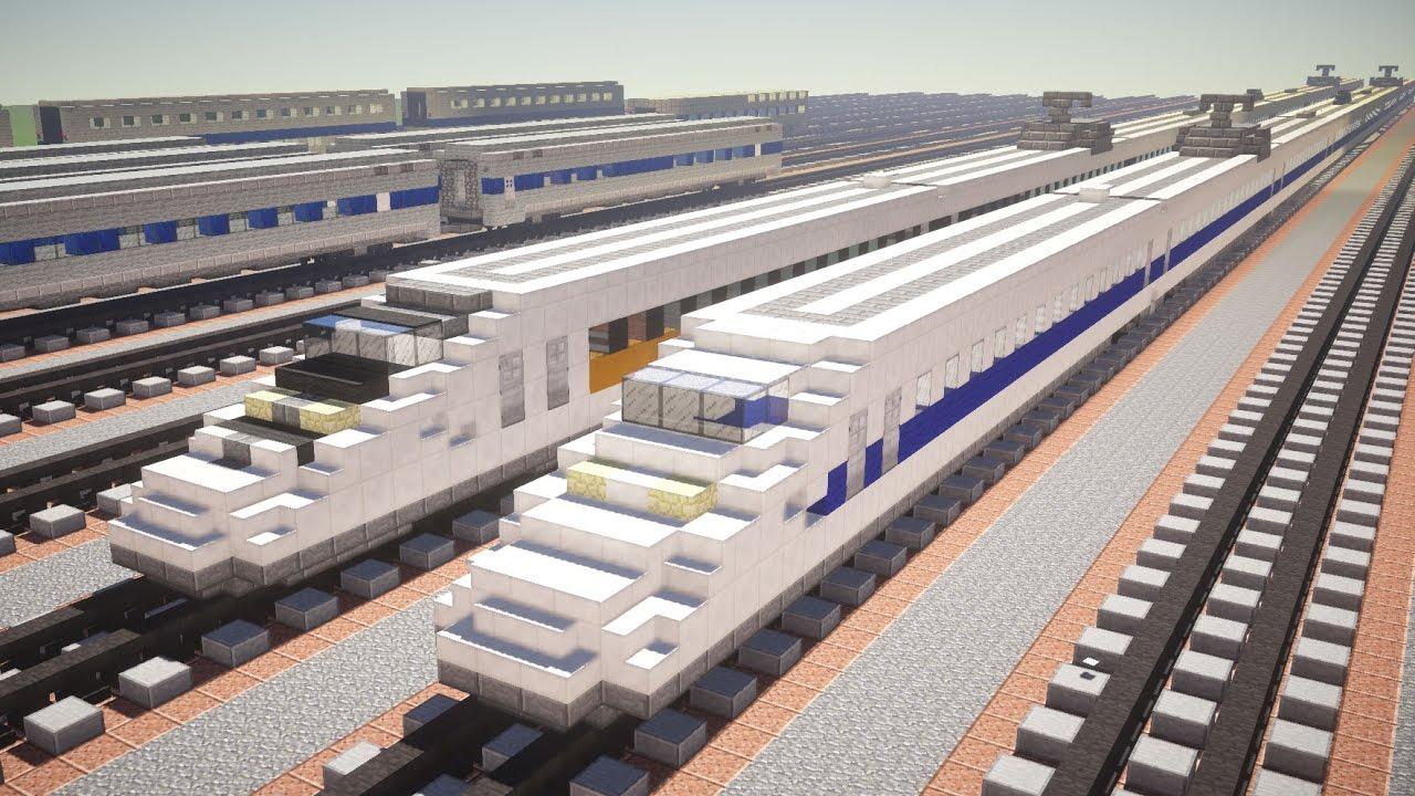 Minecraft 700 Series Shinkansen Train Tutorial YouTube