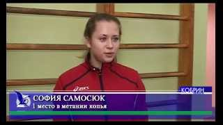 Новостной выпуск 20 12 2014. «Легкая атлетика»