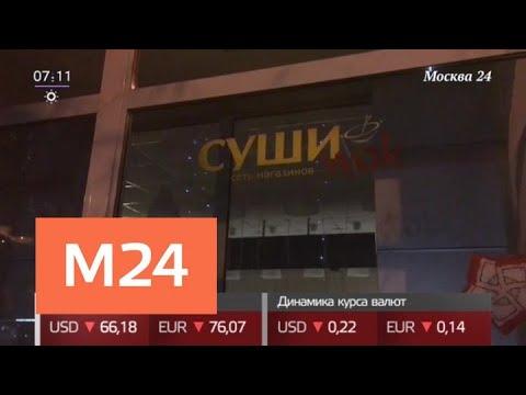 """Роспотребнадзор закрыл 63 ресторана """"Суши WOK"""" - Москва 24"""