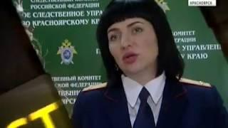Следствие24: в Красноярске мужчина поскользнулся, упал и погиб