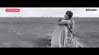 Thendral Vanthu Piano Cover by Jennisons Piano 💞 WhatsApp Status Video 💞 Timu