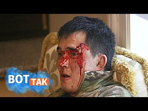 Раненые и труп. Что происходит в Киргизии? / Вот так