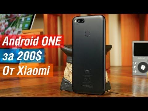 Идеальный Xiaomi? Google Pixel за 200$? Подробный обзор Xiaomi Mi A1: недостатки и козыри