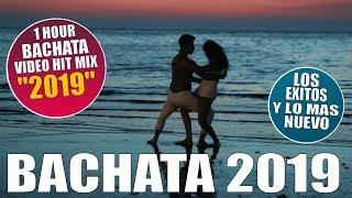 BACHATA 2019 - BACHATA MIX 2019 - LO MAS NUEVO - GRUPO EXTRA - ROMEO SANTOS - PRINCE ROYCE