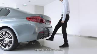 BMW 5 Series - Handsfree Tailgate Access