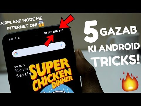 5 SECRET ANDROID SETTING/FEATURES THAT NOBODY KNOWS! Hidden Smartphone Tricks 2019! [HINDI] - 동영상