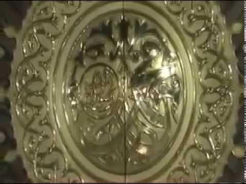MUhammad (S.A.W)tera naam waseela hai mera