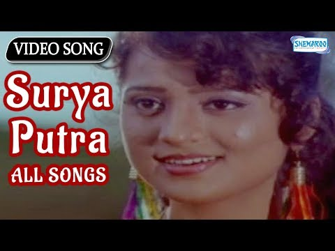 Surya Putra - All Songs - Ram Kumar - Tara - Hit Kannada Songs