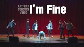 Gambar cover [AB CON] BTS 방탄소년단 - I'm Fine | 커버댄스 DANCE COVER | ARTBEAT 콘서트 영상 | AB PROJECT