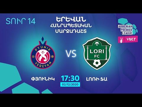 Pyunik Yerevan Lori Goals And Highlights