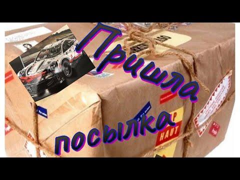 Пришла посылка BELA 11171 Porsche 911 RSR аналог Лего LEGO 42096