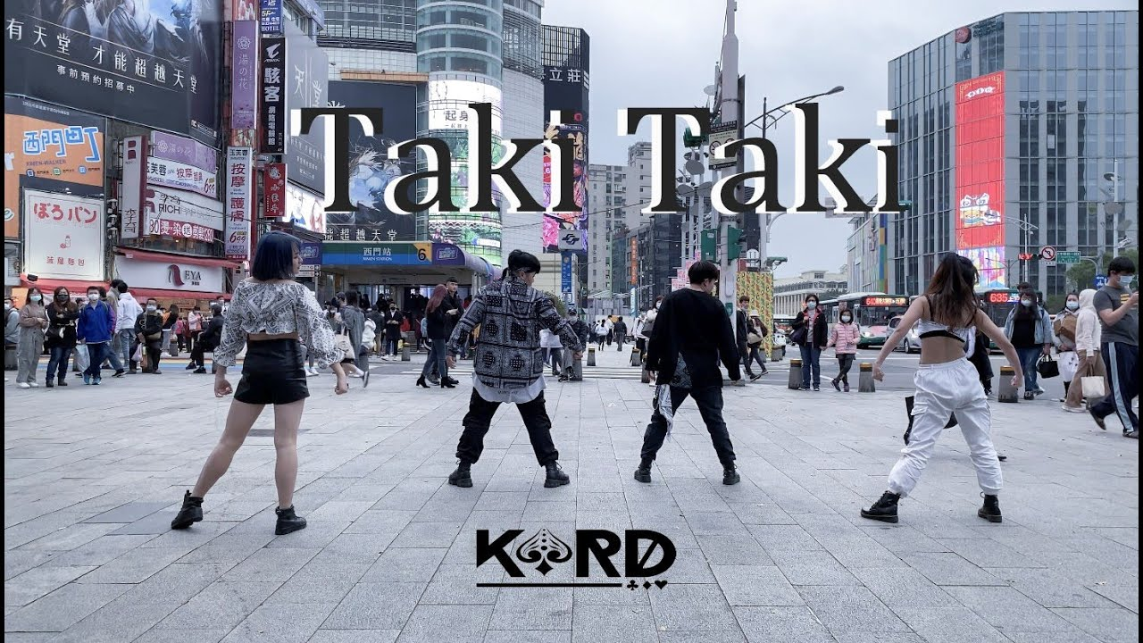 [KPOP IN PUBLIC CHALLENGE] KARD(카드) - Taki Taki Dance Cover by 小倆口EaSy from Taiwan