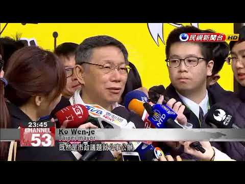 Speculation rife after chilly meeting between president and Taipei mayor