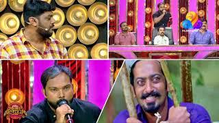 സ്പോട്ട് ഡബ്ന്റെ കൂടെ ഫിഗറും | Comedy Utsavam | Viral Cuts