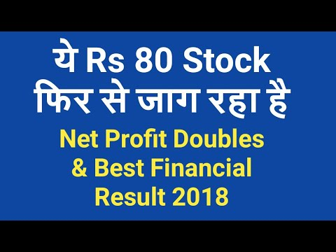 ये Rs 80 Stock फिर से जाग रहा है - Net Profit Doubles & Financial Result 2018 - Bhel Stock Review