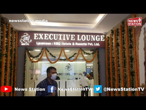 IRCTC starts airport-like Executive Lounge at New Delhi Railway Station | News Station