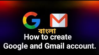 Wie erstellen Gmail-Konto || কিভাবে Google und Gmail-Konto খুলতে হয়। neue generation von technic-75