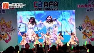 【C3AFAHK2018】KYORAKU Presents 「SKE48」Special Stage《チョコの奴...